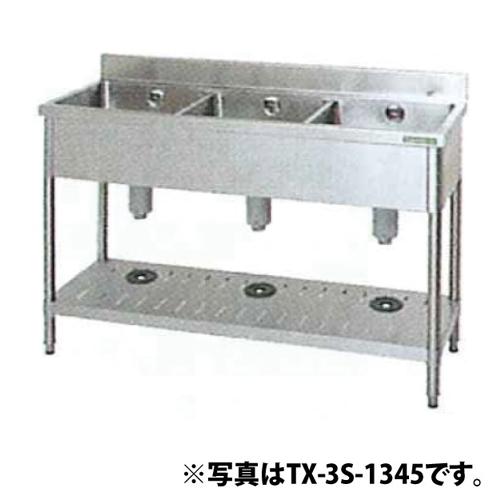 新品 タニコー 3槽シンク  TX-3S-1545(バックガードあり)幅1500×奥行450×高さ800 【 流し台 シンク 】【 厨房 シンク 】【 業務用 シンク 】【 流し台 ステンレス 】