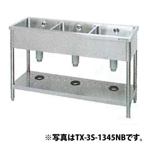 新品 タニコー 3槽シンク  TX-3S-1345NB(バックガードなし)幅1300×奥行450×高さ800 【 流し台 シンク 】【 厨房 シンク 】【 業務用 シンク 】【 流し台 ステンレス 】