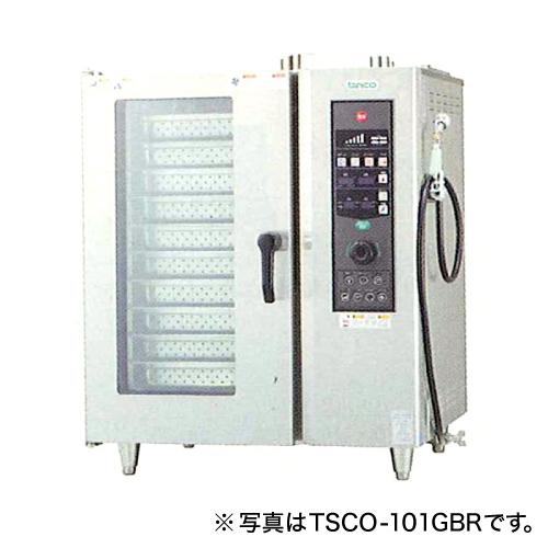 新品 タニコーガス式 ベーシックスチームコンベクションオーブン幅840×奥行730×高さ1030(mm) 棚10段TSCO-101GBCL