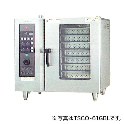 新品:タニコーガス式 ベーシックスチームコンベクションオーブン幅840×奥行730×高さ820(mm) 棚7段TSCO-61GBCR