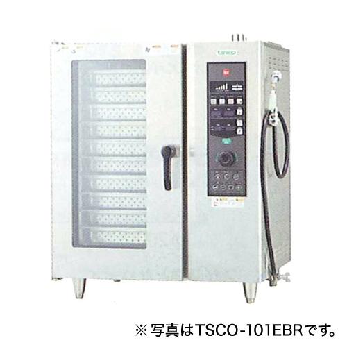 新品 タニコー電気式 ベーシックスチームコンベクションオーブン幅840×奥行730×高さ1010(mm) 棚10段TSCO-101EBL 送料別途
