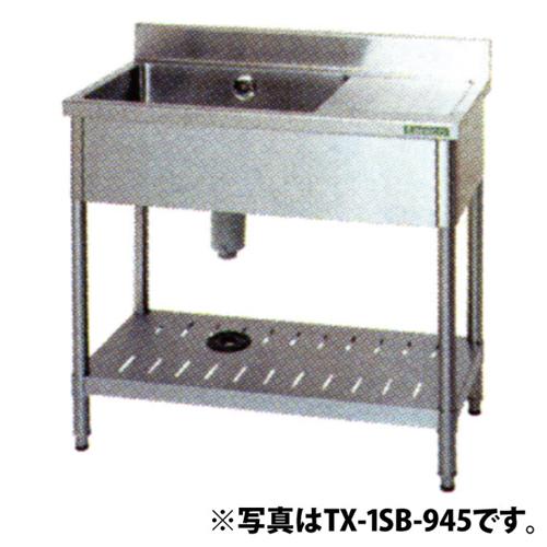 新品 タニコー 1槽シンク 台付 TX-1SB-1245 (バックガードあり) 幅1200×奥行450×高さ800(mm)【 流し台 シンク 】【 厨房 シンク 】【 業務用 シンク 】【 流し台 ステンレス 】