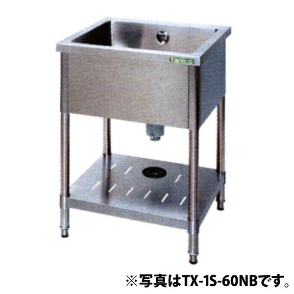 新品 タニコー 1槽シンク TX-1S-90NB (バックガードなし) 幅900×奥行600×高さ800(mm)【 流し台 シンク 】【 厨房 シンク 】【 業務用 シンク 】【 流し台 ステンレス 】