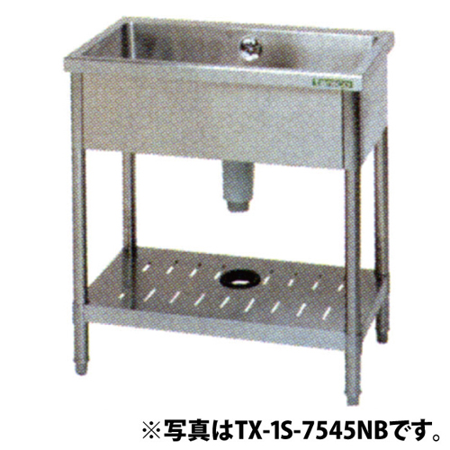 新品 タニコー 1槽シンク TX-1S-4545NB (バックガードなし) 幅450×奥行450×高さ800(mm)【 流し台 シンク 】【 厨房 シンク 】【 業務用 シンク 】【 流し台 ステンレス 】