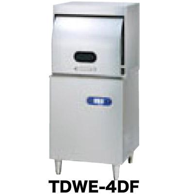 新品:タニコー 電気式小型ドアタイプ食器洗浄機(前開扉)ブースター内蔵TDWE-4DF1(R・L)