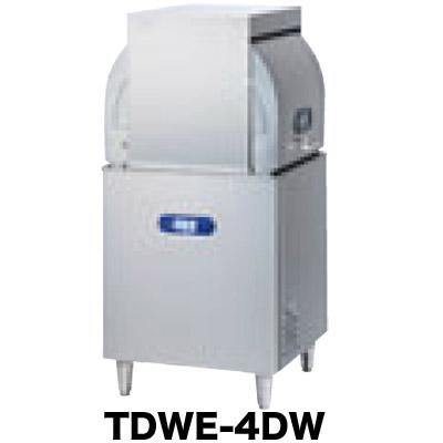 新品 新品 タニコー タニコー 電気式小型ドアタイプ食器洗浄機(横開扉)ブースター内蔵TDWE-4DW1(R・L), ファッション&グッズ Ring Dong:7c72a9de --- sunward.msk.ru