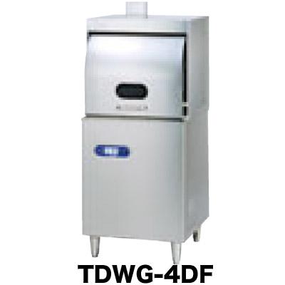 新品:タニコー ガス式小型ドアタイプ食器洗浄機(前開扉)ブースター内蔵TDWG-4DF3(R・L)
