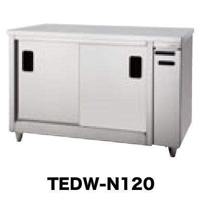 新品:タニコー 電気ディッシュウォーマーTEWD-N150W