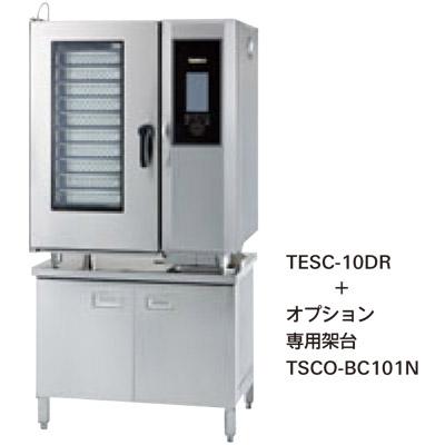 新品 タニコーデラックスタイプ専用架台 キャビネットタイプ幅920×奥行630×高さ600(mm)TSCO-BC101N(R・L)