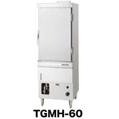 新品 タニコー ガス蒸し器 TGMH-60 送料別途