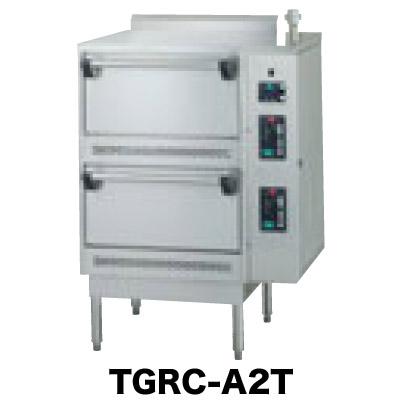 新品:タニコー ガス立体炊飯器(ガス式)TGRC-A3T