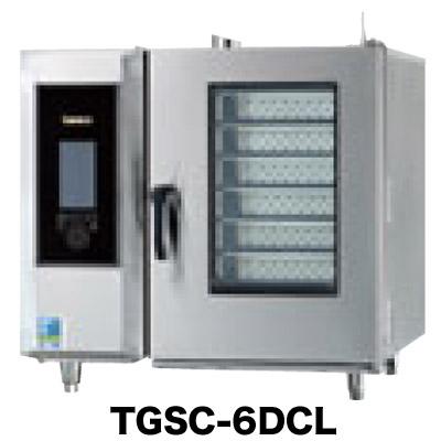 新品:タニコーガス式 デラックススチームコンベクションオーブン幅950×奥行750×高さ820(mm) 棚6段TGSC-6DC(R・L)
