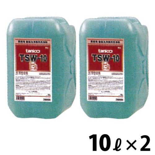 新品:タニコー 食器洗浄機 洗剤 TSW-10-1×2 非劇物・アルカリ性・無リン 10リットル×2本