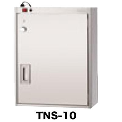 新品:タニコー 包丁殺菌庫(壁掛けタイプ) 幅500×奥行150×高さ630(mm) TNS-10
