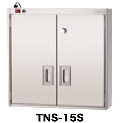 新品 タニコー 包丁殺菌庫(壁掛けタイプ) 幅650×奥行150×高さ630(mm) TNS-15S 送料別途