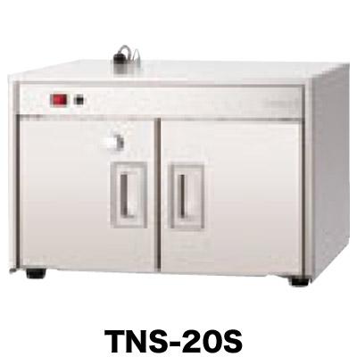 新品 タニコー 包丁殺菌庫(卓上タイプ) 幅600×奥行500×高さ580(mm) TNS-20 送料別途
