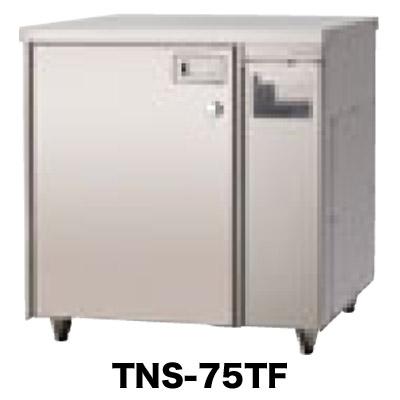 新品 タニコー 包丁まな板殺菌庫(乾燥機付テーブルタイプ)TNS-75TF 送料別途