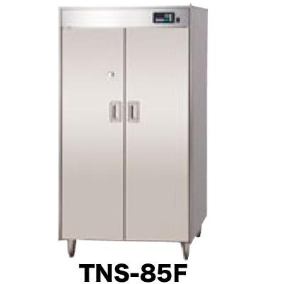 新品 タニコー 包丁まな板殺菌庫(乾燥機付タイプ)TNS-60HF2 送料別途