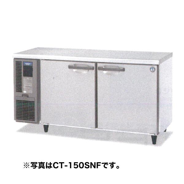 新品:ホシザキ テーブル型恒温高湿庫エアパス冷却 幅1500mm CT-150SDF