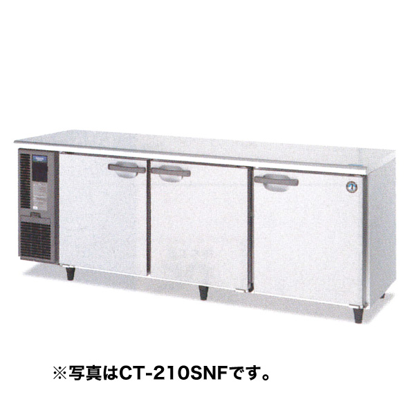 新品:ホシザキ テーブル型恒温高湿庫エアパス冷却 幅2100mm CT-210SDF