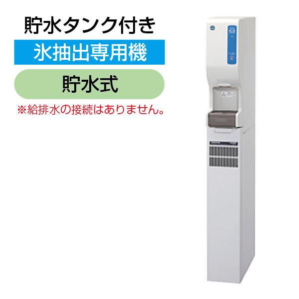 新品 ホシザキ シャトルアイスディスペンサー13kgタイプ DSM-13DT-W