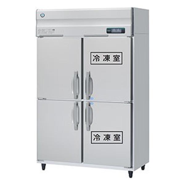 新品:ホシザキ業務用恒温高湿庫幅1200×奥行800×高さ1910(mm) HCF-120AF3