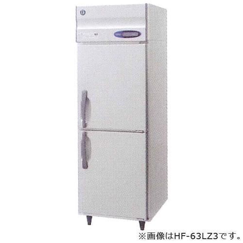 新品 ホシザキ タテ型冷凍庫 HF-63LA3(旧型番 HF-63LZ3)幅1500×奥行800×高さ1910(~1940)(mm)【業務用 縦型冷凍庫】【送料無料】