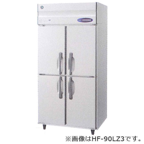 新品 ホシザキ タテ型冷凍庫 HF-90LA3(旧型番 HF-90LZ3)幅900×奥行800×1910(~1940)(mm)【業務用 縦型冷凍庫】【送料無料】