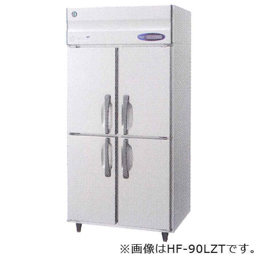 新品 ホシザキ タテ型冷凍庫 HF-90LAT(旧型番 HF-90LZT)幅900×奥行650×1910(~1940)(mm)【業務用 縦型冷凍庫】【送料無料】