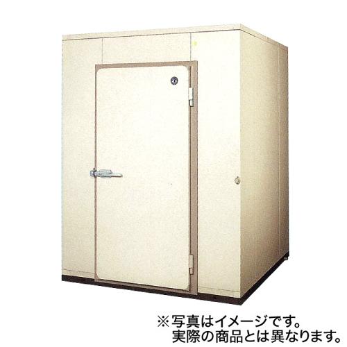 新品:ホシザキ プレハブ冷凍庫 1坪 PF-22CC-1.0S 冷凍機天置きタイプ【送料無料】