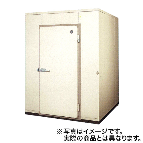 新品:ホシザキ プレハブ冷蔵庫 1坪 PR-22CC-1.0S 冷凍機天置きタイプ【送料無料】