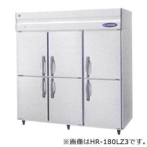 新品 ホシザキ タテ型冷蔵庫 HR-180LA3(旧型番 HR-180LZ3)幅1800×奥行800×高さ1910(~1940)(mm)【業務用 縦型冷蔵庫】【送料無料】