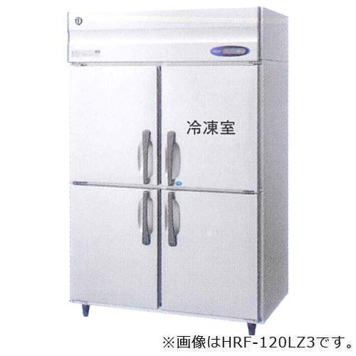 新品 ホシザキ タテ型冷凍冷蔵庫 HRF-120LA3(旧型番 HRF-120LZ3) 【 業務用 冷凍冷蔵庫 】【 業務用冷凍冷蔵庫 】【送料無料】