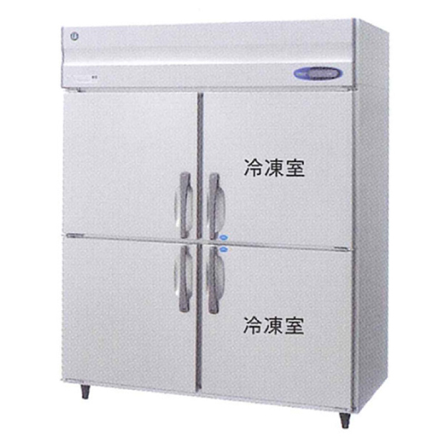 新品:ホシザキ タテ型冷凍冷蔵庫 HRF-150LZFT3【 業務用 冷凍冷蔵庫 】【 業務用冷凍冷蔵庫 】【送料無料】