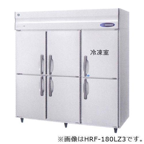 新品 ホシザキ タテ型冷凍冷蔵庫 HRF-180LA3(旧型番 HRF-180LZ3)【 業務用 冷凍冷蔵庫 】【 業務用冷凍冷蔵庫 】【送料無料】