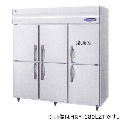 新品 ホシザキ タテ型冷凍冷蔵庫 HRF-180LAT(旧型番 HRF-180LZT)【 業務用 冷凍冷蔵庫 】【 業務用冷凍冷蔵庫 】【送料無料】