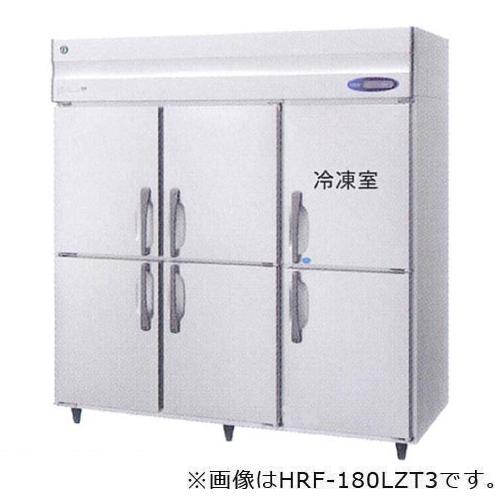 新品 ホシザキ タテ型冷凍冷蔵庫 HRF-180LAT3(旧型番 HRF-180LZT3)【 業務用 冷凍冷蔵庫 】【 業務用冷凍冷蔵庫 】【送料無料】