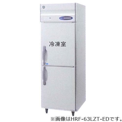 新品 ホシザキ タテ型冷凍冷蔵庫 HRF-63LAT-ED(旧型番 HRF-63LZT-ED) 【送料無料】 【 業務用 冷凍冷蔵庫 】【 業務用冷凍冷蔵庫 】