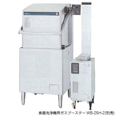 新品:ホシザキ 食器洗浄機 JWE-680Bドアタイプ (ブースター別)【 食洗機 】【 業務用食器洗浄機 】【 食器洗浄機 業務用 】【送料無料】