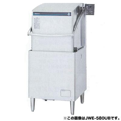 新品 ホシザキ 食器洗浄機 JWE-500Bドアタイプ (ブースター別)【 食洗機 】【 業務用食器洗浄機 】【 食器洗浄機 業務用 】【送料無料】