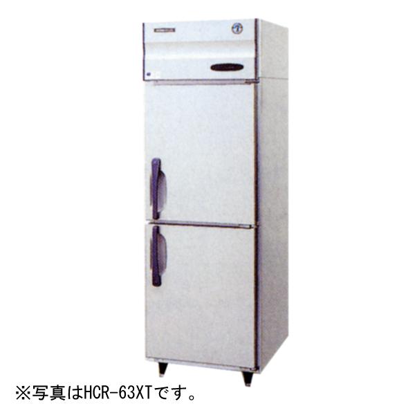 新品 ホシザキタテ型恒温高湿庫(三相)エアパス5面冷却幅625×奥行800×高さ1890(mm)HCR-63CZ3