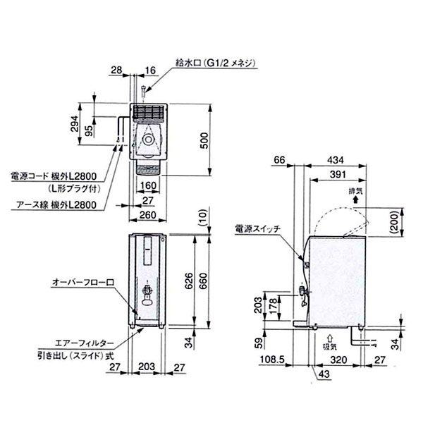 Hoshizaki 冷飲水機 DIW-30A-P