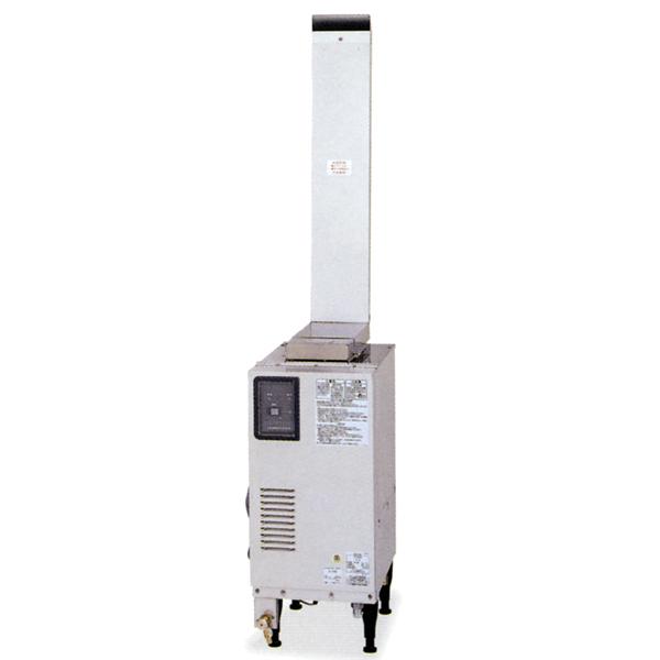 新品 ホシザキ ドアタイプ食器洗浄機 ガス式ブースター WB-25H-2【送料無料】