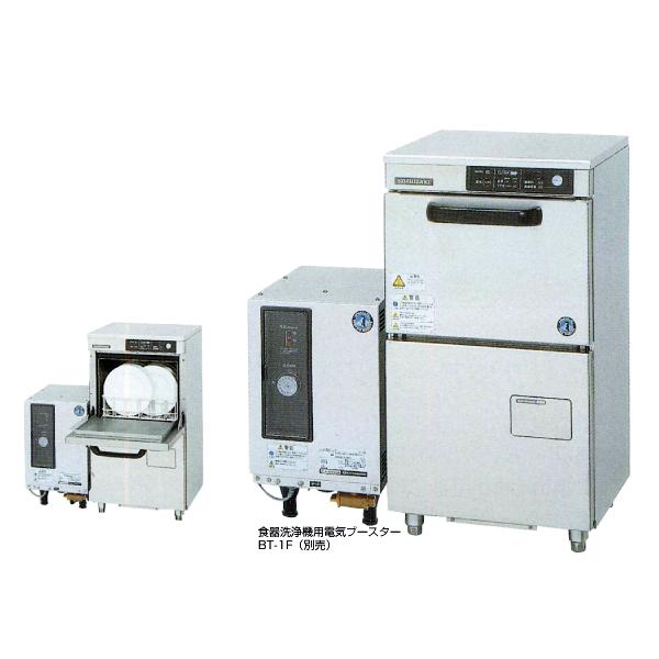 新品 ホシザキ 食器洗浄機 JWE-300TBアンダーカウンタータイプ (ブースター別)【 食洗機 】【 業務用食器洗浄機 】【 食器洗浄機 業務用 】【送料無料】