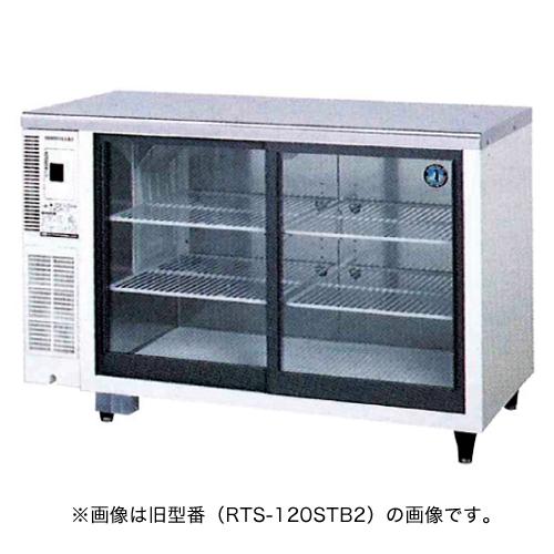 Hoshizaki refrigerated showcase RTS-120STB2 width 1,200 x depth 450 x height (mm) 800 219 litres