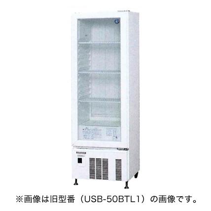 新品 ホシザキ 冷蔵ショーケース USB-50BTL1 幅500×奥行490×高さ1520(mm) 133リットル【 ホシザキ 冷蔵ショーケース 】【 ショーケース 冷蔵 】【 小形 冷蔵ショーケース 】【 冷蔵庫ショーケース 】