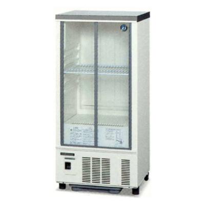 新品 ホシザキ 冷蔵ショーケース SSB-48CTL2 幅485×奥行450×高さ1080(mm) 90リットル【 ホシザキ 冷蔵ショーケース 】【 ショーケース 冷蔵 】【 小形 冷蔵ショーケース 】【 冷蔵庫ショーケース 】