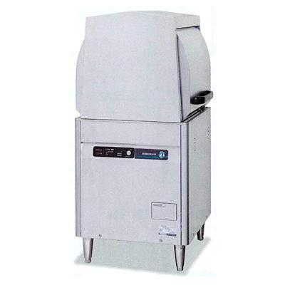 新品 ホシザキ 食器洗浄機 JWE-450WUB3-5小型ドアタイプ 貯湯タンク内蔵【 食洗機 】【 業務用食器洗浄機 】【 食器洗浄機 業務用 】【送料無料】