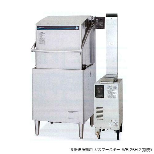 新品 ホシザキ 食器洗浄機 JWE-620B-OP自動ドアオープンタイプ (ブースター別)【 食洗機 】【 業務用食器洗浄機 】【 食器洗浄機 業務用 】【送料無料】