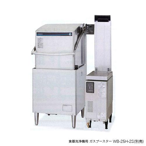 新品 ホシザキ 食器洗浄機 JWE-680B-SG2涼厨仕様 ドアタイプ (ブースター別)【 食洗機 】【 業務用食器洗浄機 】【 食器洗浄機 業務用 】【送料無料】